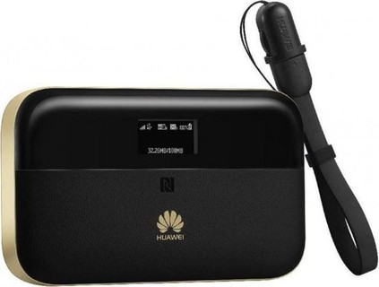 Huawei Pro 2 Mobile WiFi (E5885LS) - Black Gold