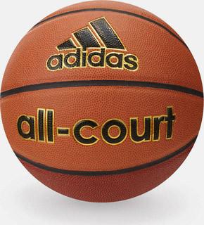 adidas all court basketball - Brown
