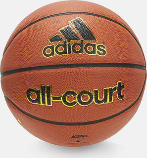 adidas all court basketball - Orange