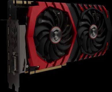 MSI GeForce GTX GAMING 1080 X 8G
