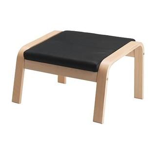 PONG Footstool, birch veneer, Seglora natural