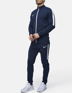 nike dry academy football tracksuit - Grey
