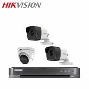 3 كاميرات 5 ميجـا - داخلية او خارجية مع جهاز تسجيل 4 قنوات