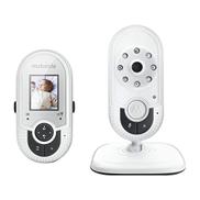 موتورولا MBP 621 ديجيتال Video Baby Monitor