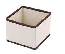 Ybmhomes 2204vc Fabric Cube Basket Bin