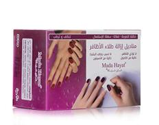 Mada Hayat Big Nail Polish Remover Wipes, 20 Wipes, 200g