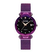 Lixada Anself Bright Stars Ladies Heart-shape Watch with Calendar Star Dial Mesh Band Watches Rose Golden