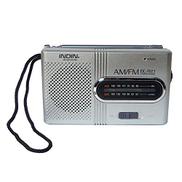 حزمة من 2 ، Docooler INDIN BC-R21 AM FM ثنائي النطاق راديو استقبال مشغل محمول مكبر صوت مدمج مع سماعات رأس قياسية 3.5 ملم جاك فضي رمادي