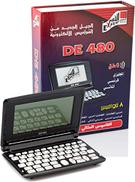 Expert Dictionary DE 480 - Electronic