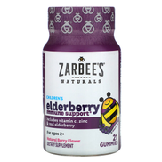 Zarbee's، Mighty Bee للأطفال ، دعم مناعة البلسان ، نكهة التوت الطبيعية ، 21 علكة