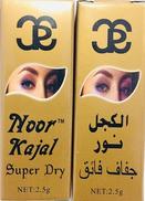 Noor Kajal Super Dry Gold Nk002